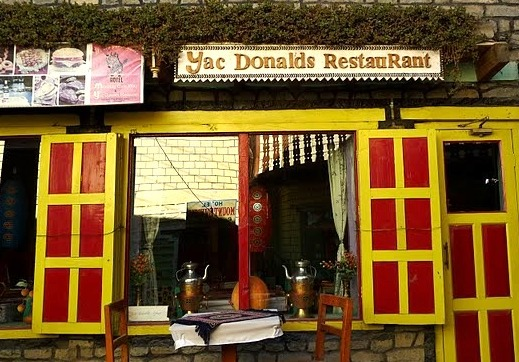 yackdonaldrestaurant2.jpg